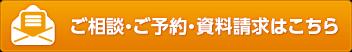 東日本リオン株式会社リオネットセンター立川北店メール問い合わせ